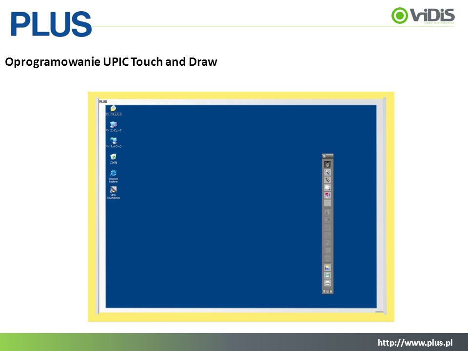 Oprogramowanie UPIC Touch and Draw