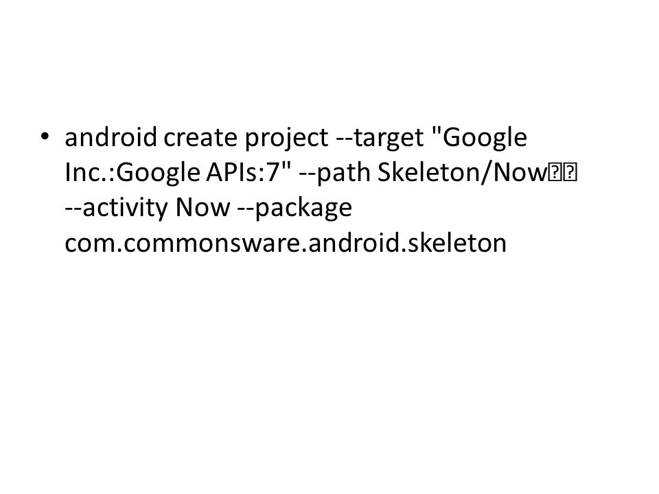 android create project --target Google Inc