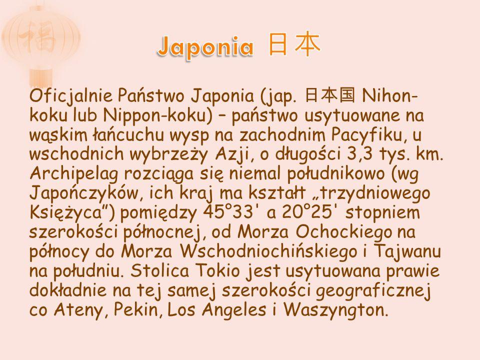 Japonia 日本
