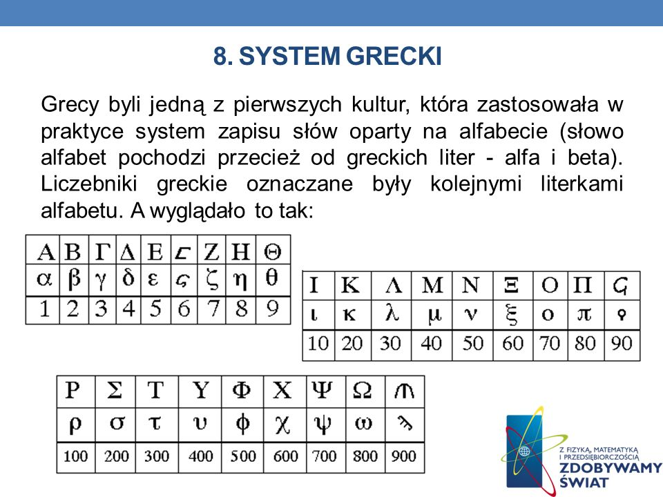 8. System grecki