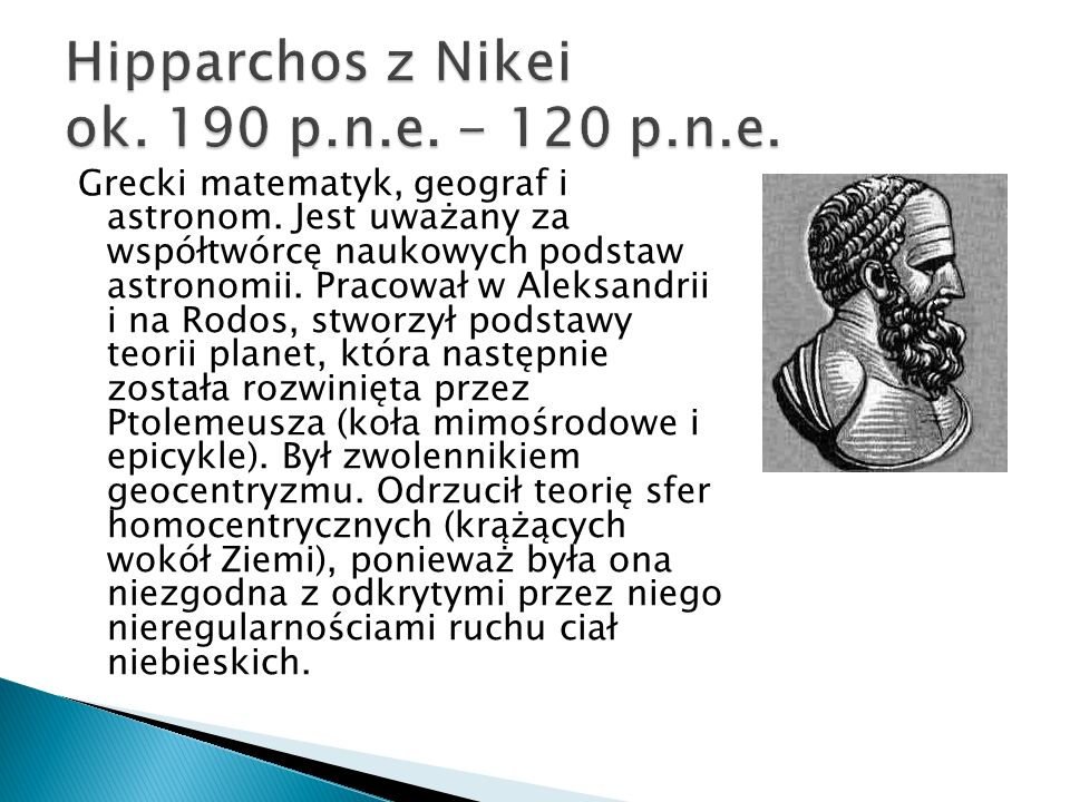 Hipparchos z Nikei ok. 190 p.n.e. - 120 p.n.e.