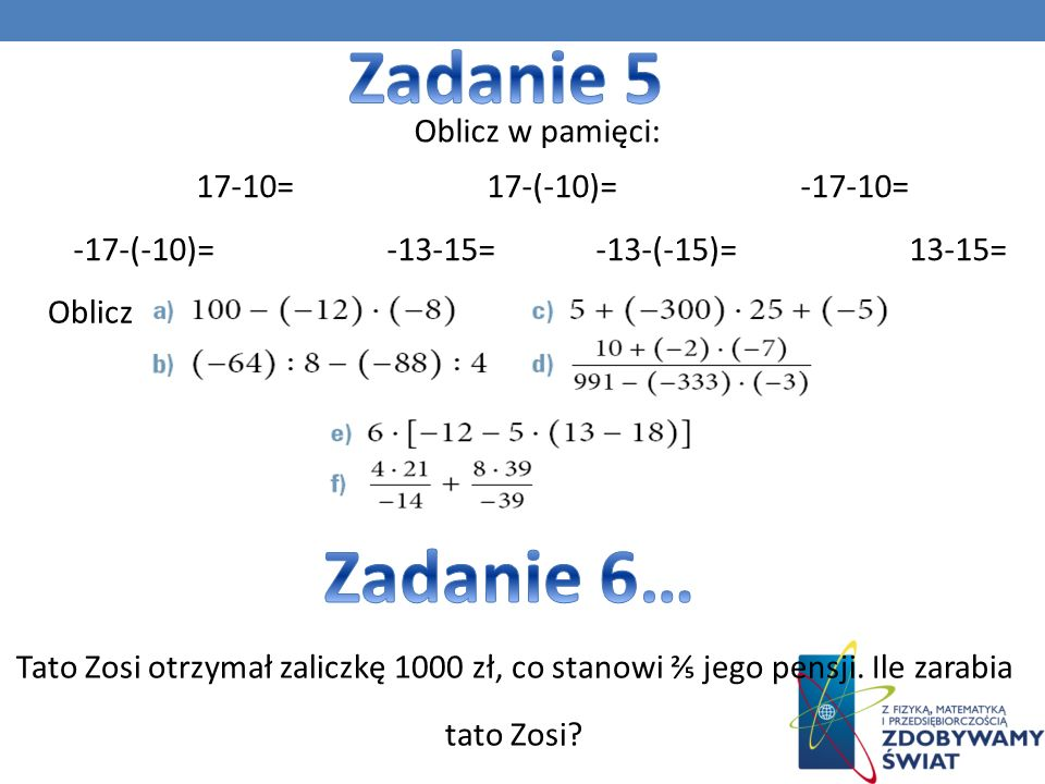 17-10= 17-(-10)= -17-10= -17-(-10)= -13-15= -13-(-15)= 13-15=