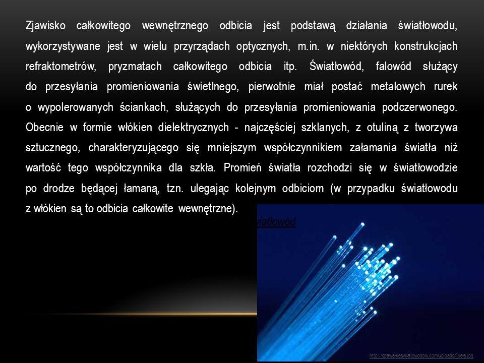 Zjawisko całkowitego wewnętrznego odbicia jest podstawą działania światłowodu, wykorzystywane jest w wielu przyrządach optycznych, m.in. w niektórych konstrukcjach refraktometrów, pryzmatach całkowitego odbicia itp. Światłowód, falowód służący do przesyłania promieniowania świetlnego, pierwotnie miał postać metalowych rurek o wypolerowanych ściankach, służących do przesyłania promieniowania podczerwonego. Obecnie w formie włókien dielektrycznych - najczęściej szklanych, z otuliną z tworzywa sztucznego, charakteryzującego się mniejszym współczynnikiem załamania światła niż wartość tego współczynnika dla szkła. Promień światła rozchodzi się w światłowodzie po drodze będącej łamaną, tzn. ulegając kolejnym odbiciom (w przypadku światłowodu z włókien są to odbicia całkowite wewnętrzne).
