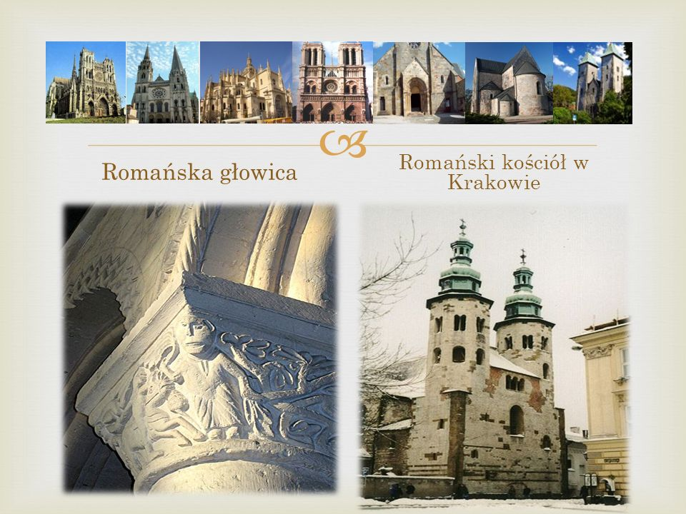 Romański kościół w Krakowie