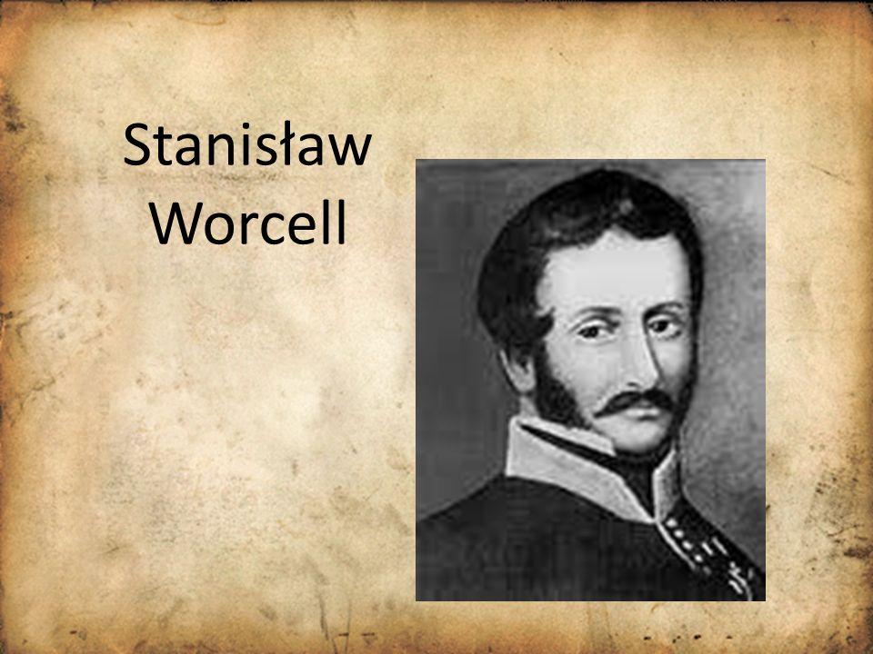 Stanisław Worcell
