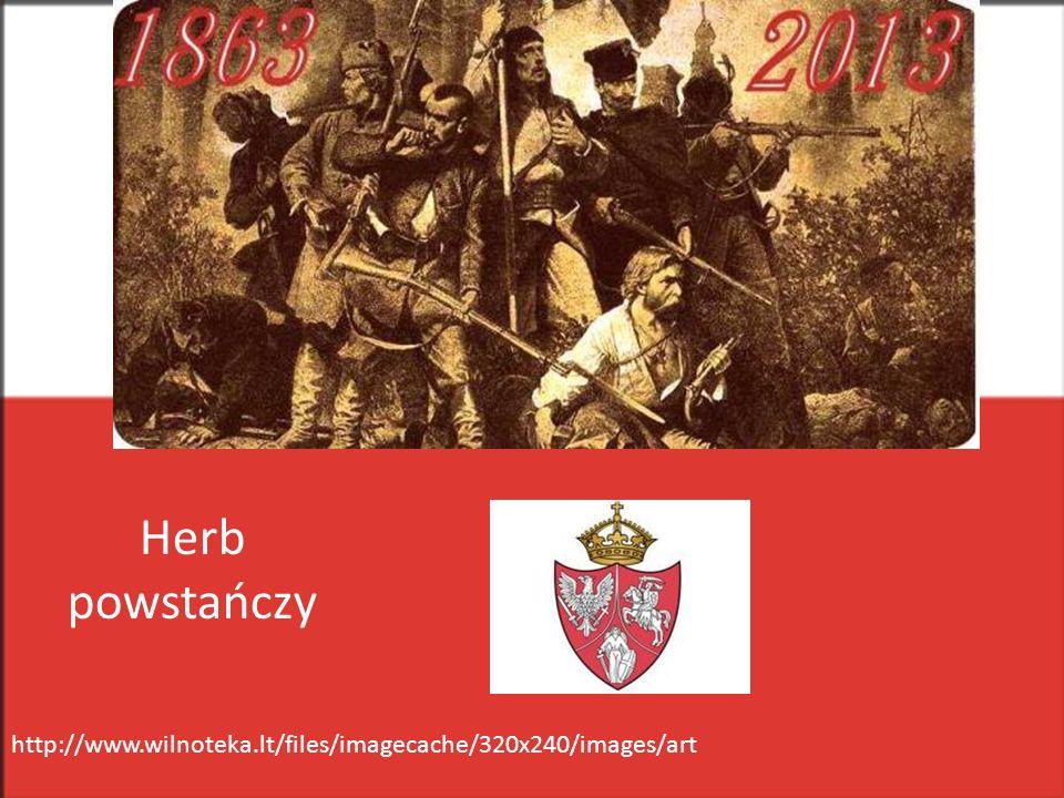 Herb powstańczy http://www.wilnoteka.lt/files/imagecache/320x240/images/art