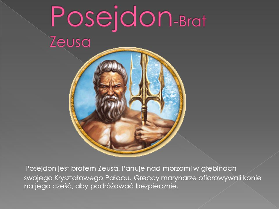 Posejdon-Brat Zeusa