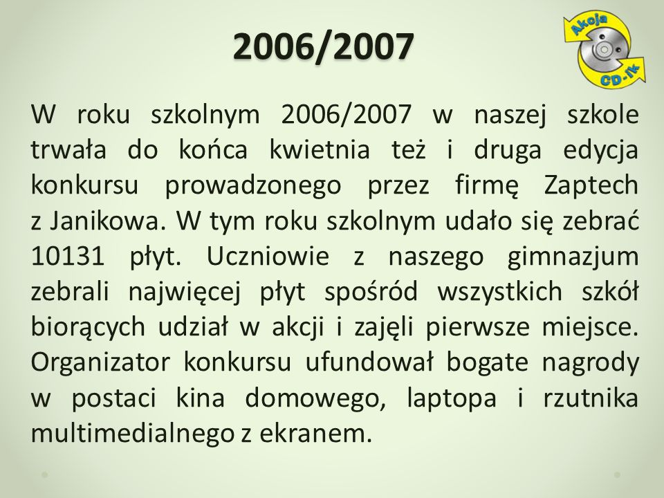 2006/2007
