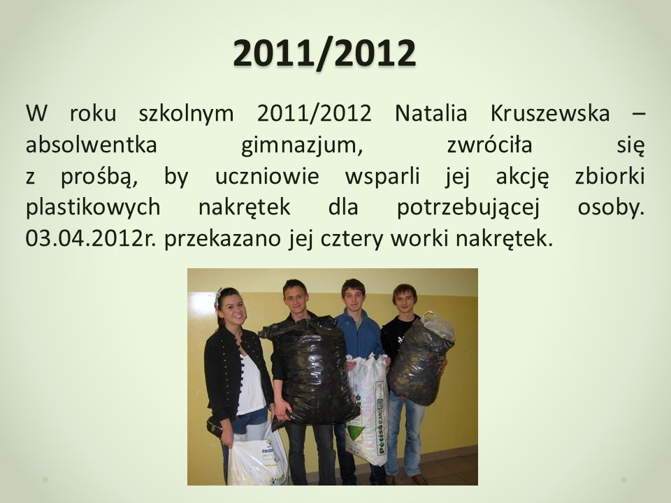 2011/2012