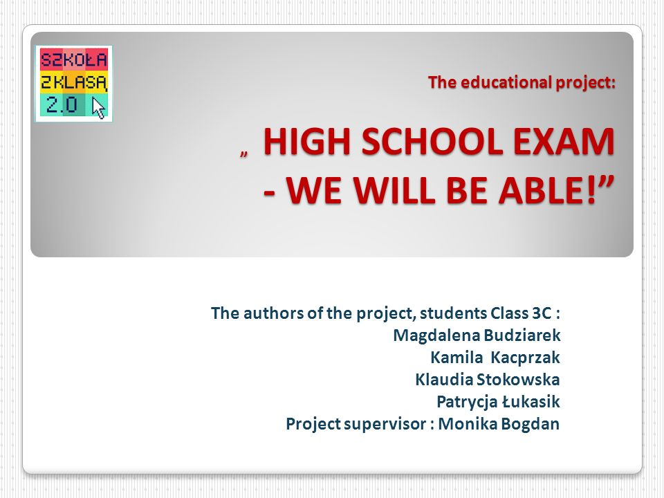 "The educational project: "" HIGH SCHOOL EXAM - WE WILL BE ABLE!"