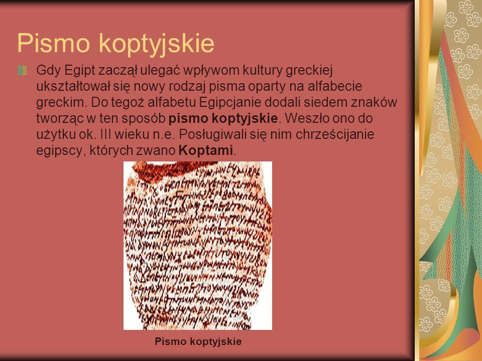 Pismo koptyjskie