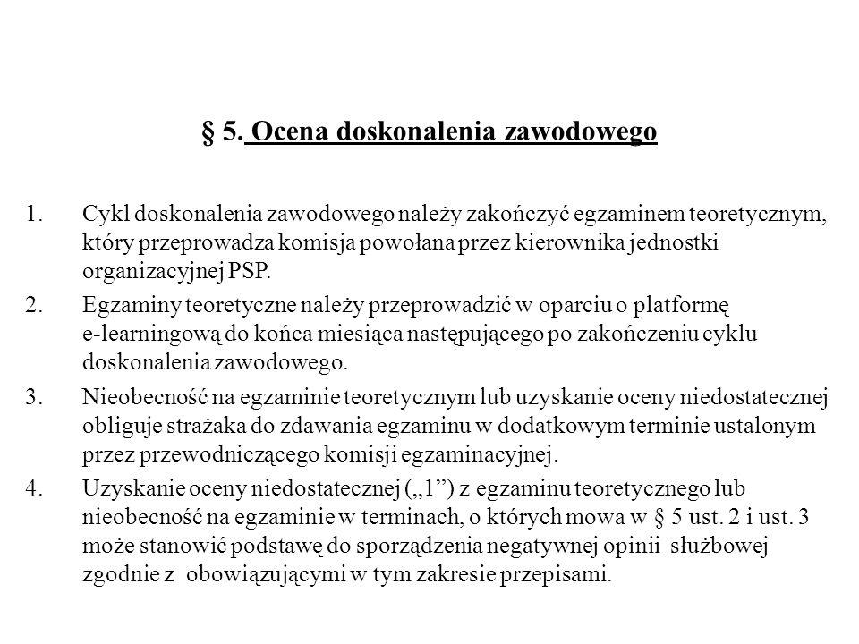 § 5. Ocena doskonalenia zawodowego