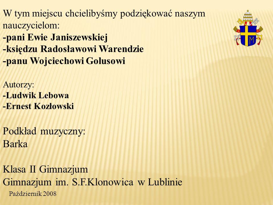 Gimnazjum im. S.F.Klonowica w Lublinie