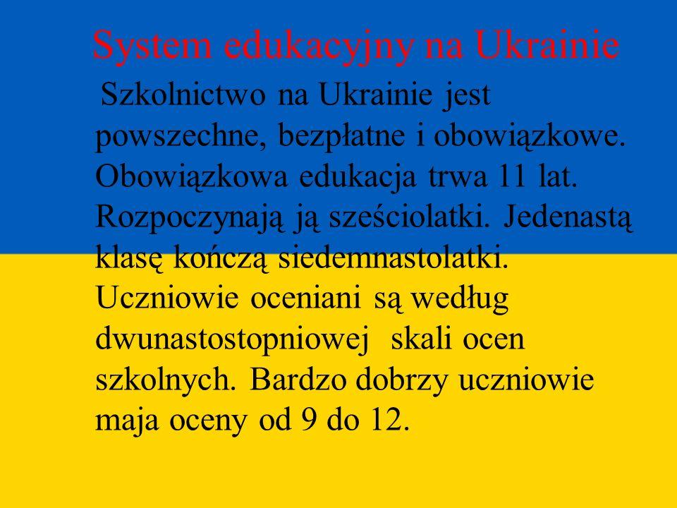 System edukacyjny na Ukrainie