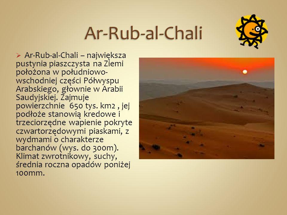 Ar-Rub-al-Chali