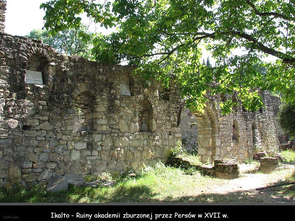Ikalto - Ruiny akademii zburzonej przez Persów w XVII w.