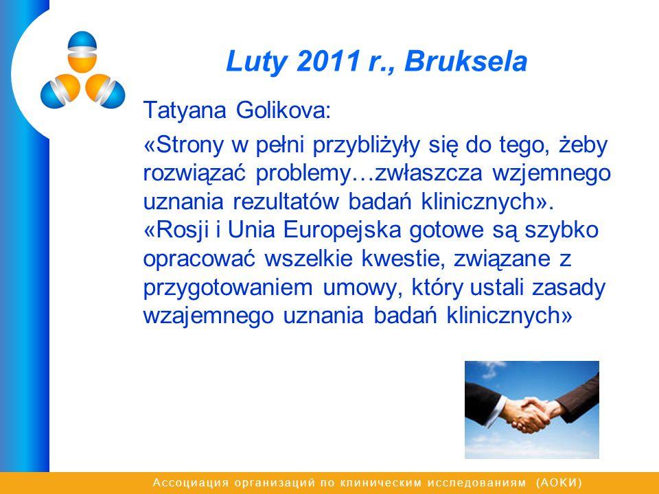 Luty 2011 r., Bruksela Tatyana Golikova: