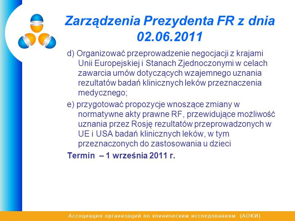 Zarządzenia Prezydenta FR z dnia 02.06.2011