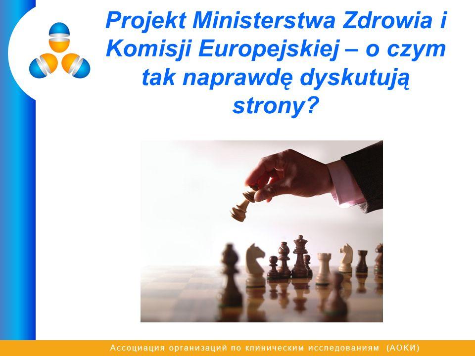 Projekt Ministerstwa Zdrowia i Komisji Europejskiej – o czym tak naprawdę dyskutują strony