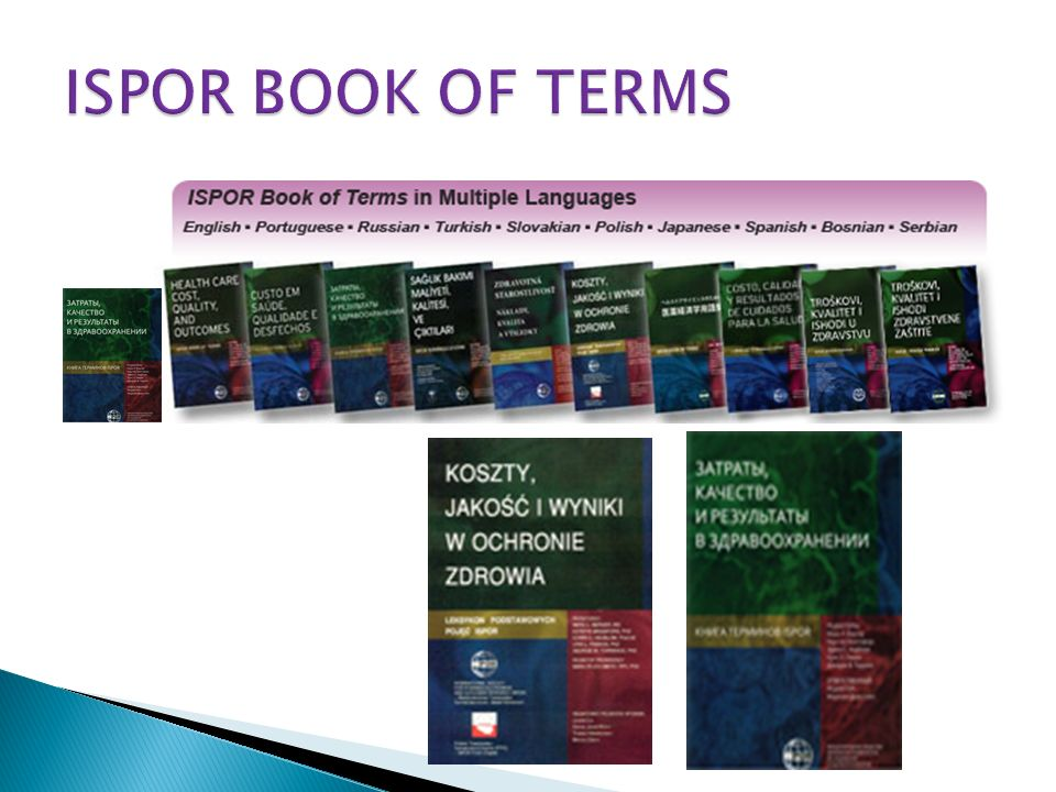 ISPOR BOOK OF TERMS