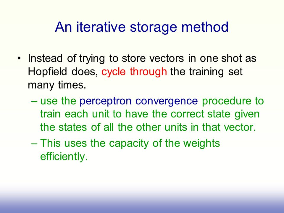 An iterative storage method