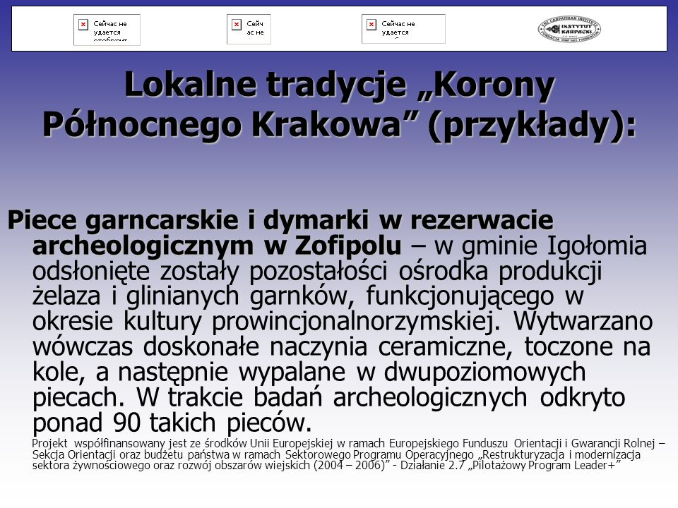 """Lokalne tradycje """"Korony Północnego Krakowa (przykłady):"""