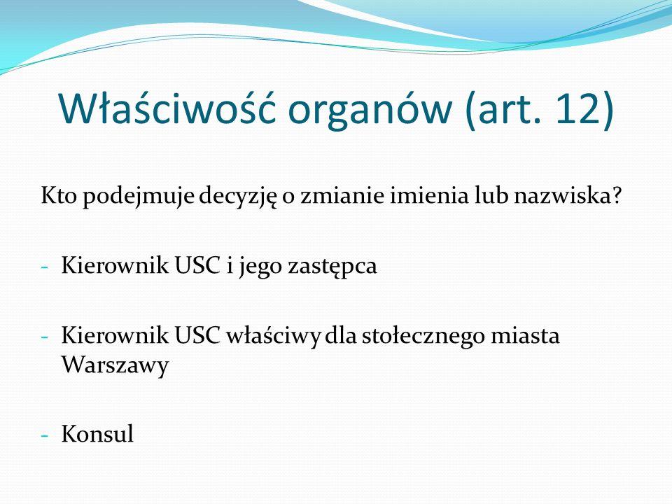 Właściwość organów (art. 12)