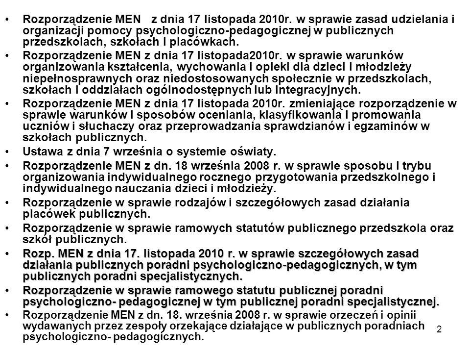 Ustawa z dnia 7 września o systemie oświaty.