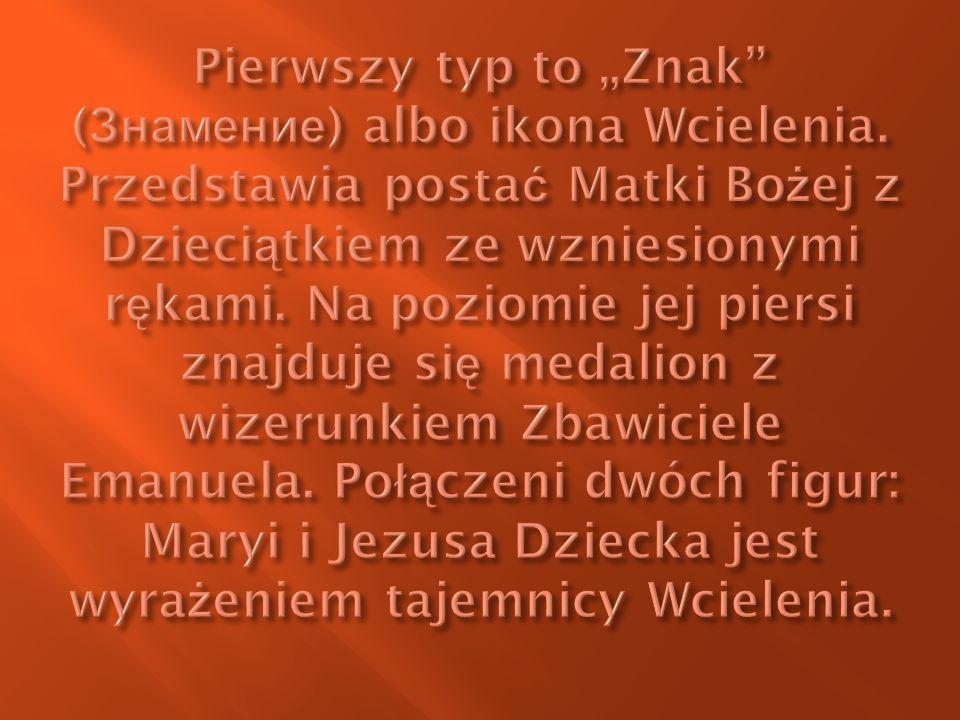 """Pierwszy typ to """"Znak (Знамение) albo ikona Wcielenia"""