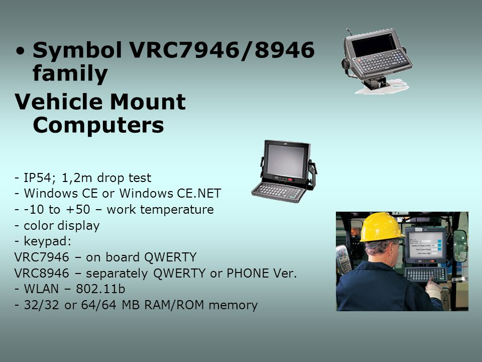 Vehicle Mount Computers