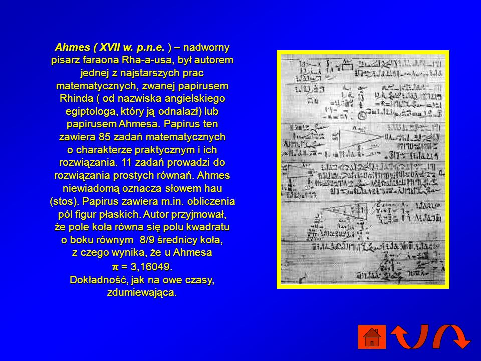 Ahmes ( XVII w. p.n.e.