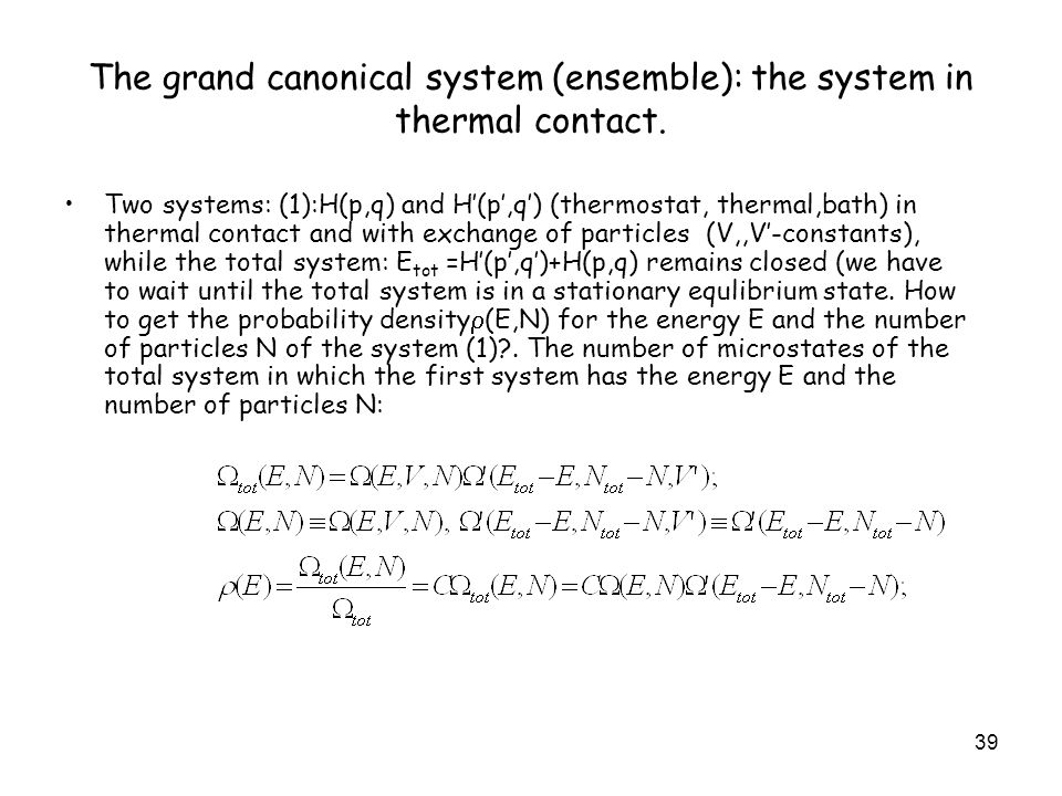 The grand canonical system (ensemble): the system in thermal contact.