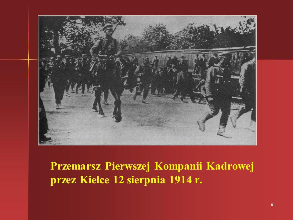 Przemarsz Pierwszej Kompanii Kadrowej przez Kielce 12 sierpnia 1914 r.