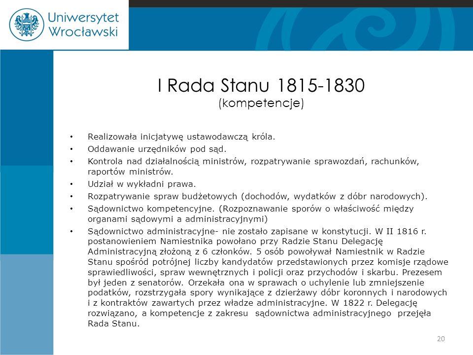 I Rada Stanu 1815-1830 (kompetencje)