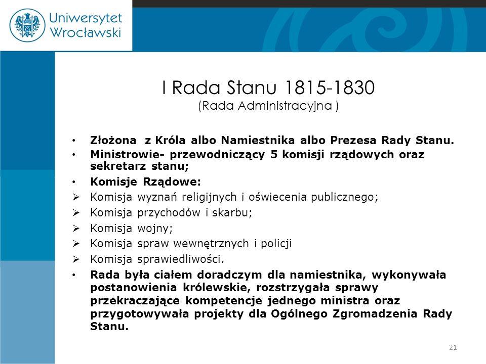I Rada Stanu 1815-1830 (Rada Administracyjna )