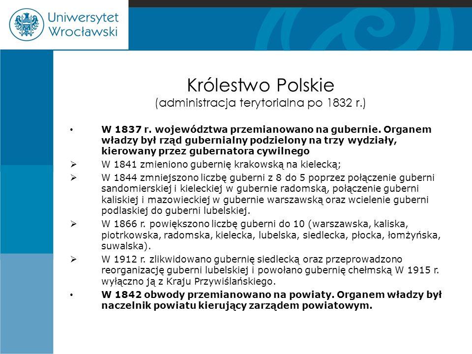 Królestwo Polskie (administracja terytorialna po 1832 r.)