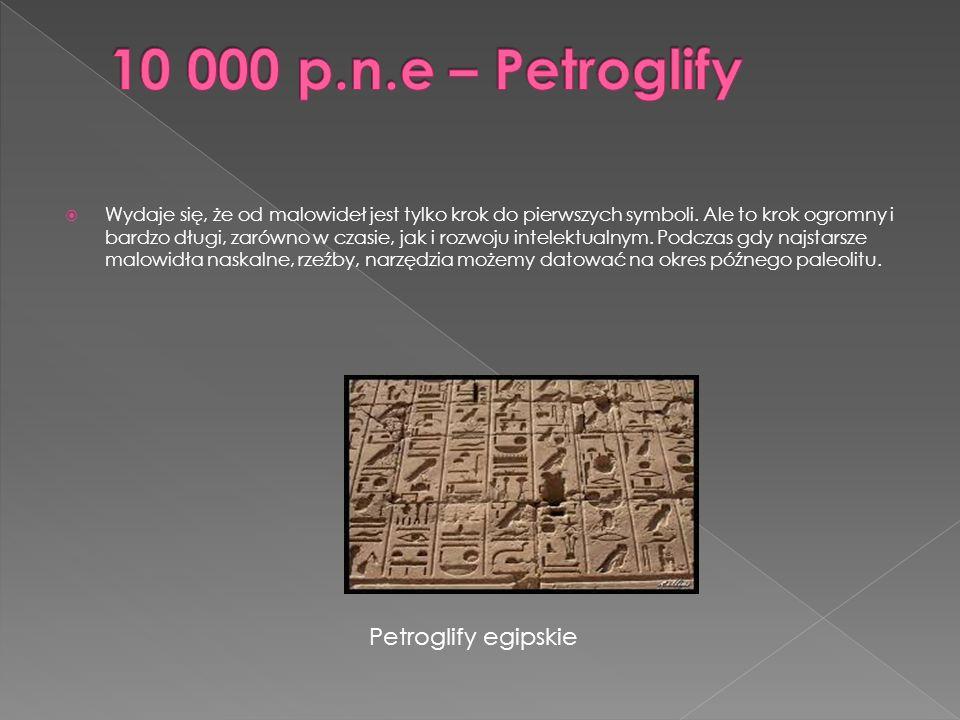 10 000 p.n.e – Petroglify Petroglify egipskie