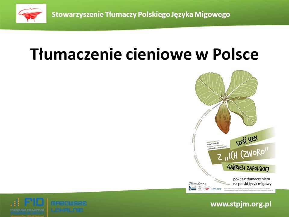 Tłumaczenie cieniowe w Polsce