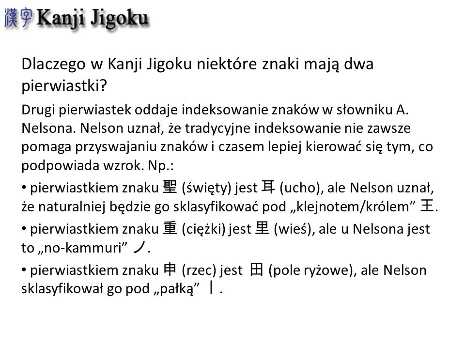 Dlaczego w Kanji Jigoku niektóre znaki mają dwa pierwiastki