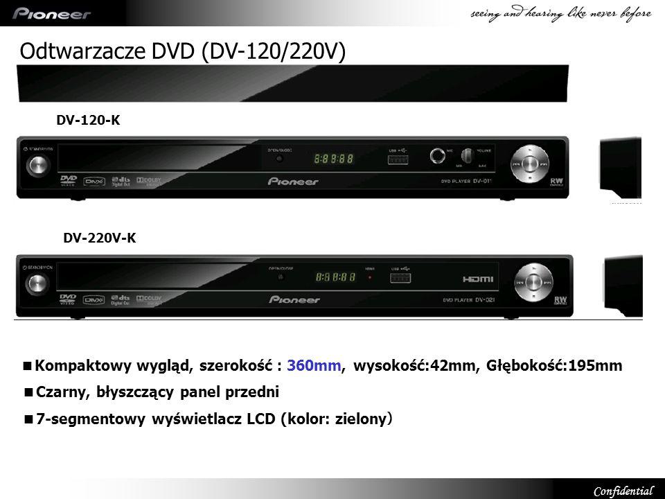 Odtwarzacze DVD (DV-120/220V)