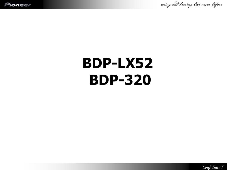 BDP-LX52 BDP-320