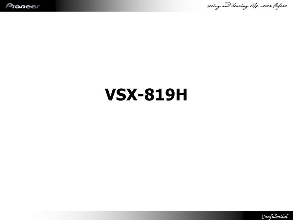 VSX-819H