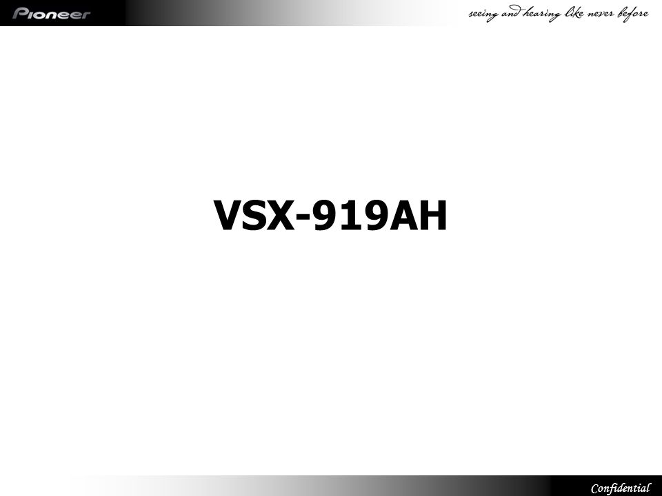 VSX-919AH