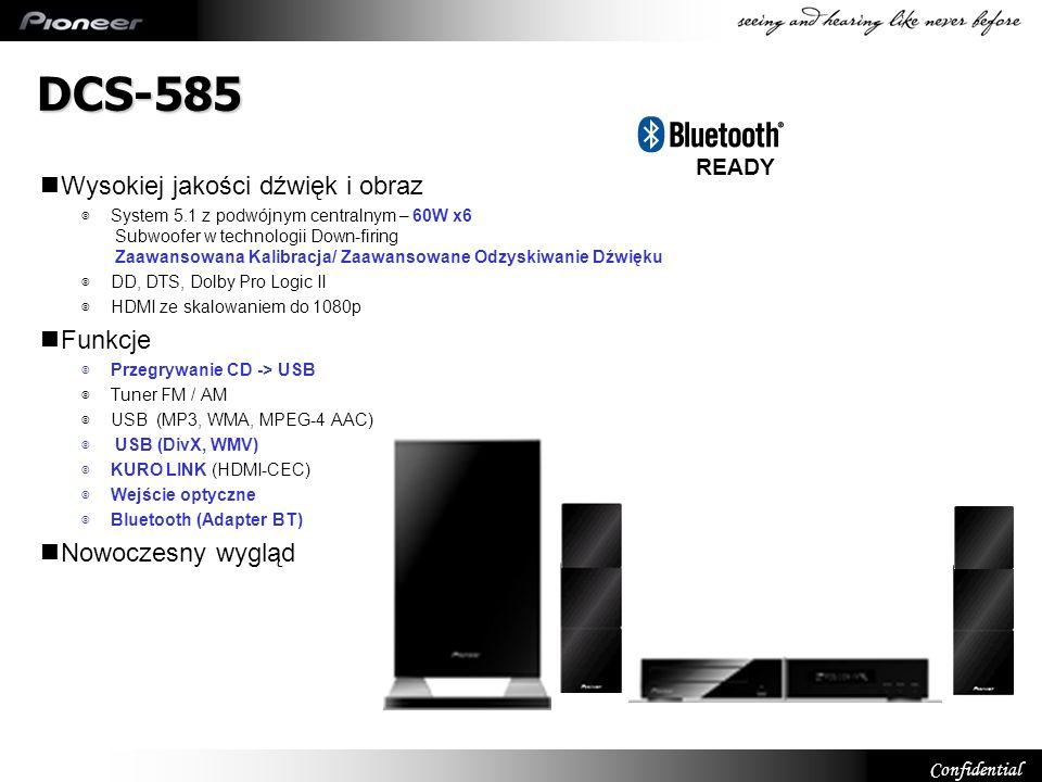 DCS-585 Wysokiej jakości dźwięk i obraz Funkcje Nowoczesny wygląd