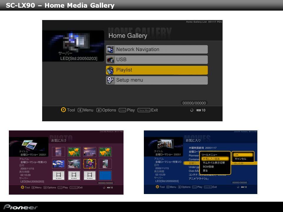 SC-LX90 – Home Media Gallery