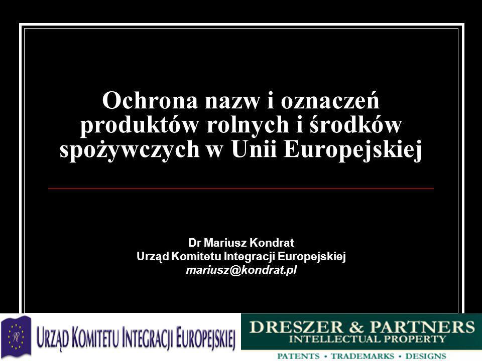 Urząd Komitetu Integracji Europejskiej