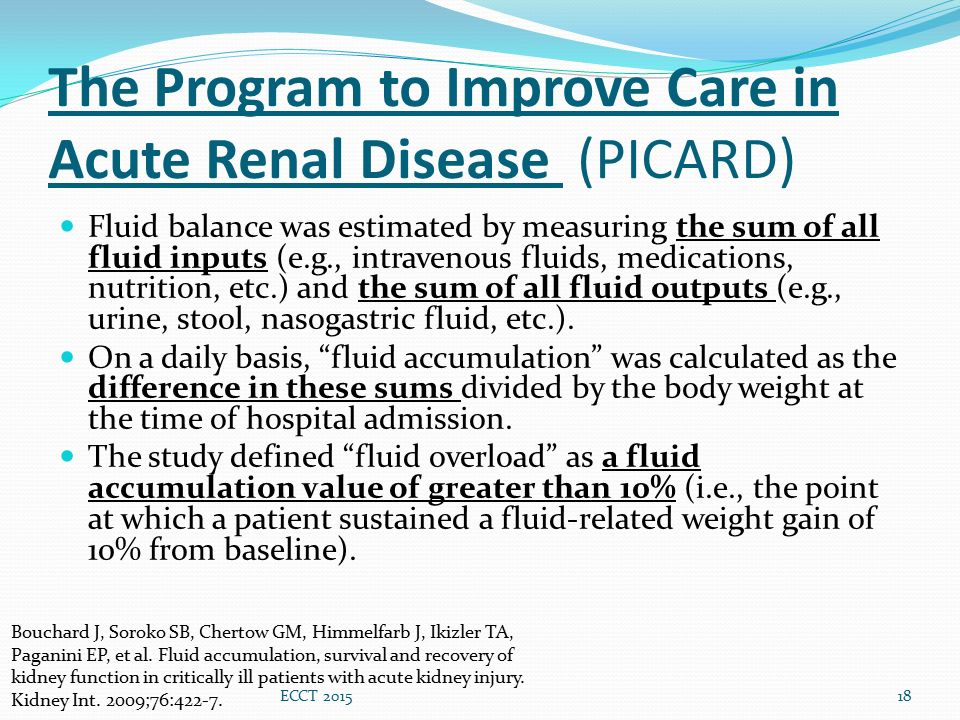 The Program to Improve Care in Acute Renal Disease (PICARD)