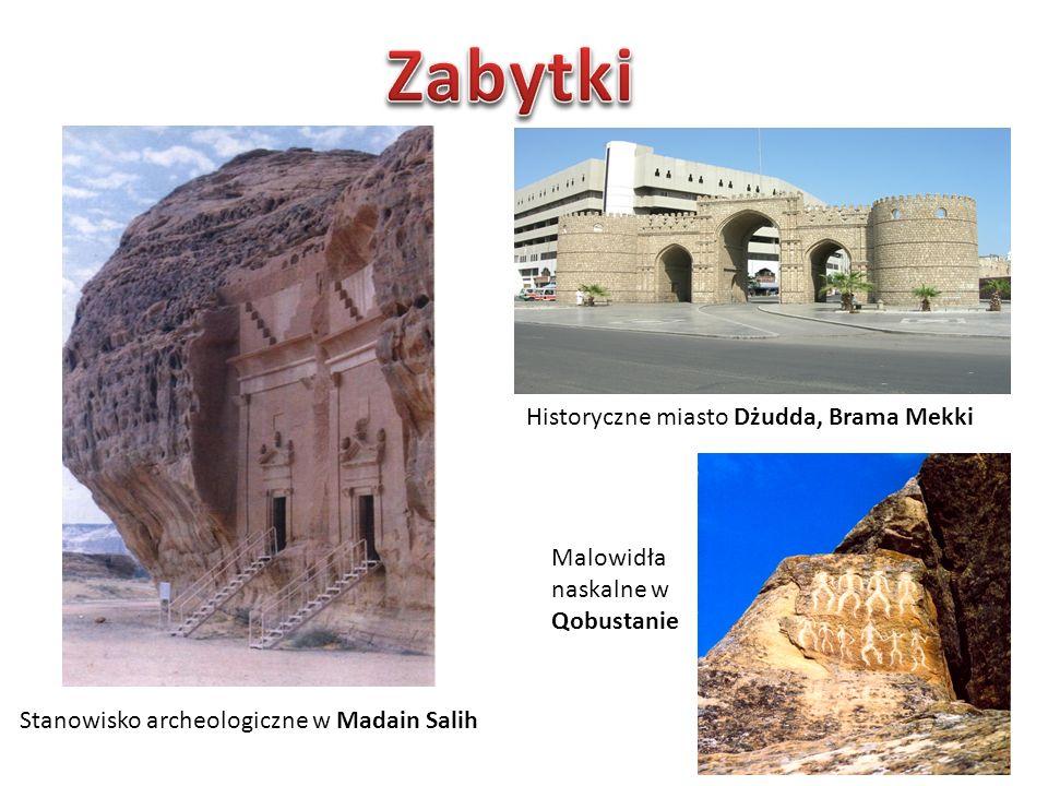 Zabytki Historyczne miasto Dżudda, Brama Mekki