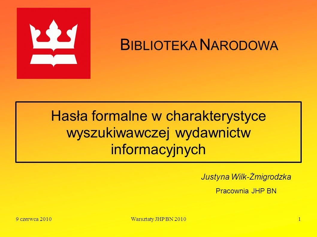 Justyna Wilk-Żmigrodzka