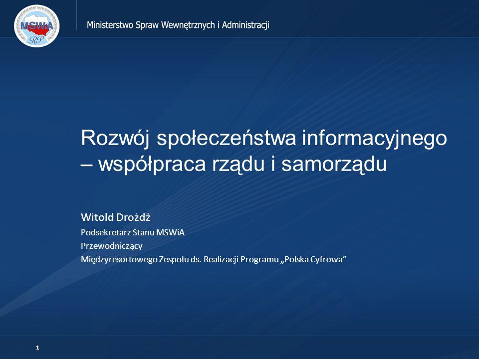 Rozwój społeczeństwa informacyjnego – współpraca rządu i samorządu